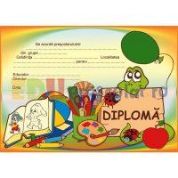 diploma absolvire cu sarpe si buburuze - dpa06