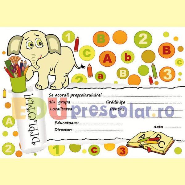 diploma pentru prescolari cu elefant - dpa32