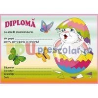 diploma de paste cu iepuras dps03