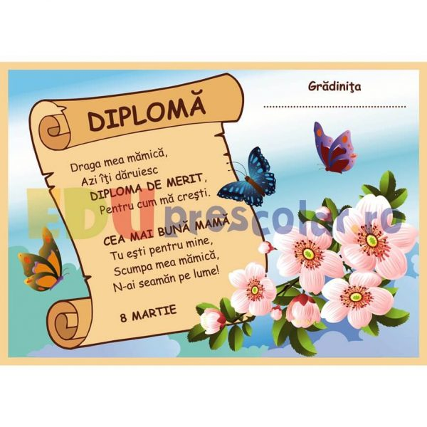 diploma de 8 martie - dzm01