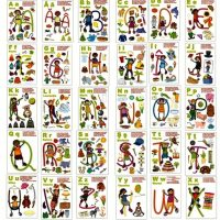 Planse cu literele alfabetului roman